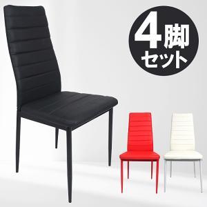 ダイニングチェア 4脚セット 椅子 イス レザー ハイバック チェア オフィスチェア 食卓椅子 レトロ モダン 北欧 オシャレ ###チェアDC-06###|ai-mshop