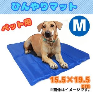 ペットクールマット 犬猫用 多用途 ひんやり爽快 冷却マット パッド Mサイズ 15×19cm ##...