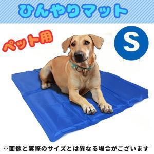 ペットクールマット 犬猫用 多用途 ひんやり爽快 冷却マット パッド Sサイズ 11×15cm ###シートDOG-BD-S###|ai-mshop