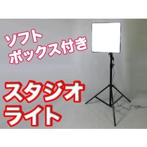 写真撮影セット ソフトボックス スタジオライト ワンランク上の撮影 ###スタジオライト4040★###|ai-mshop
