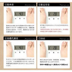 体重計 体脂肪計 体組成計 ヘルスメーター おしゃれ デジタル ダイエット 健康管理 脱衣所 薄型 A4サイズ###体組織計FEF-F18###|ai-mshop|05