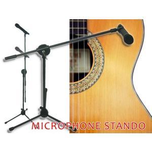 マイクスタンド ストレート ブーム 型 マイクホルダー2個付き 挟み込み 差込 伸縮 角度調節 ライブ 公演 講習会 ステージ ###マイクスタンド800A###|ai-mshop