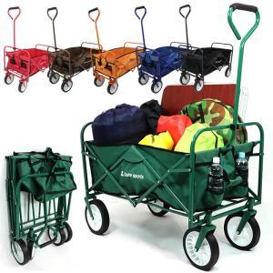 カート キャリー ワゴン 台車 キャリーカート キャリーワゴン 折りたたみ キャンプ アウトドア レジャー ガーデン フェス ###ワゴンTC1809-1###|ai-mshop