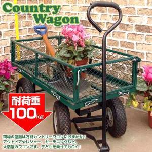 ガーデンカート カントリーワゴン キャリーカート ガーデニング ###ワゴンGC-024☆###|ai-mshop