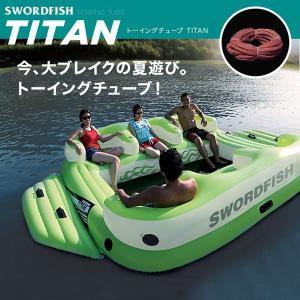 プライベート島 6人乗り TITAN トーイングチューブ ロープ付 超ビッグ ファミリーサイズ ドリンクホルダー付き ボート 浮輪 海水浴 ###ボートTITAN緑◆###