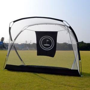 ゴルフネット 幅290cm ゴルフ練習ネット 大型 ターゲット 収納バッグ付き GOLF golf ゴルフ ###ゴルフネットGN007###|ai-mshop