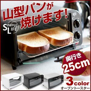 トースター オーブントースター トースト2枚 グラタン ピザ フライ キッチン家電 トースト 食パン 温め オーブン ###オーブンGR09###|ai-mshop