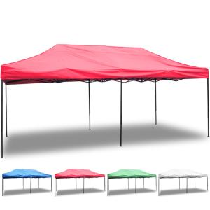 タープテント 大型テント 6×3m タープテント 超BIGテ...