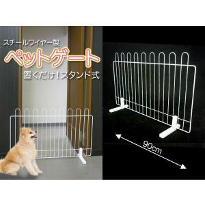 ペットフェンス ペットゲート 犬用柵  柵 自立式 バリケード 小型犬 中型犬 ###ペットフェンスY-90E☆###|ai-mshop
