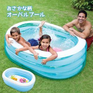 ビニールプール 160×100cm エアプール エアープール カラフルできれいなマリン柄 子供用 水遊び###プール010118NPF### ai-mshop