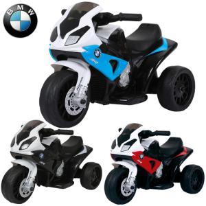 電動乗用バイク プレゼント BMW・S1000RR 玩具 バイク ###バイクJT5188### ai-mshop