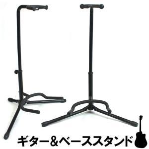 ギタースタンド 転倒防止 ギタースタンド ギターベース ###スタンドJY-105★###|ai-mshop