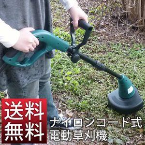 草刈機 草刈り機 刈払機 電動草刈機 ナイロンコード ###草刈り機Y-KK-14☆###|ai-mshop
