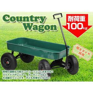 ガーデンカート カントリーワゴン スチールワゴン キャリーカート 万能ワゴン ###ワゴンKMB-014☆###|ai-mshop
