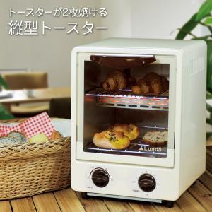 オーブントースター 縦型 トースター おしゃれ 朝食 トースト パン ピザ コンパクト 省スペース スリム シンプル 2枚焼き ###トースターKX095###の画像