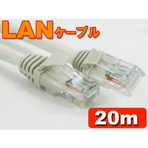 20メートルLANケーブル・ブロードバンドケーブル★1000BASE-T ###ADSL/LAN20m###|ai-mshop
