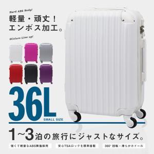 超軽量!ファスナータイプのスーツケースです。  ボディの素材には軽くて丈夫なABS樹脂を使用している...