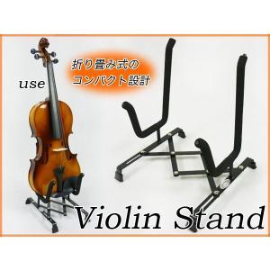 バイオリン用スタンド★携帯便利・折畳み式 ###スタンドLMS-14###|ai-mshop