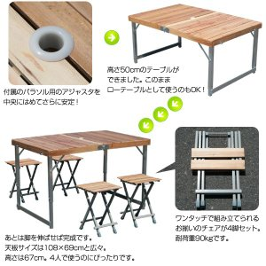 木製アウトドアテーブル テーブルセット 折りたたみ 持ち運び テーブル&チェア###ガーデンテーブル/004☆###|ai-mshop|03