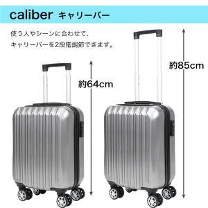 スーツケース 鏡面加工 機内持ち込み可 コイン...の詳細画像5