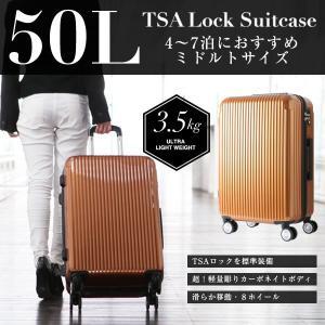 スーツケース キャリーケース キャリーバッグ 鏡面 マット 中型 超軽量 トロリー TSAロック Mサイズ 50L 4輪 ダブルキャスター 4〜7泊 ###ケースYP110W-M###|ai-mshop