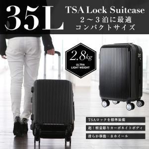 スーツケース キャリーケース キャリーバッグ 鏡面 マット 小型 超軽量 トロリー TSAロック 35L 4輪 ダブルキャスター 機内持込み 2〜3泊 ###ケースYP110W-S###|ai-mshop