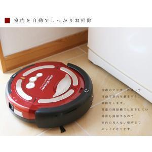 ロボット掃除機 ロボットクリーナー 自動掃除機 床用 リモコン付き 自動充電###掃除機M-477###|ai-mshop|02