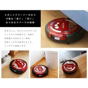 ロボット掃除機 ロボットクリーナー 自動掃除機 床用 リモコン付き 自動充電###掃除機M-477###|ai-mshop|03