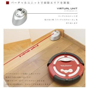 ロボット掃除機 ロボットクリーナー 自動掃除機 床用 リモコン付き 自動充電###掃除機M-477###|ai-mshop|04