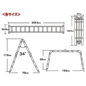 はしご 梯子 アルミ製 ハシゴ 3way 軽量 脚立 はしご兼用脚立 スーパーラダー 2.3m 軽量 伸縮 洗車 高所作業 ###多機能はしごM0108D###|ai-mshop|04