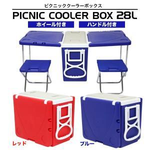 クーラーボックス ピクニックテーブル ウィングクーラー キャスター付 テーブル 椅子 2個付 折りた...