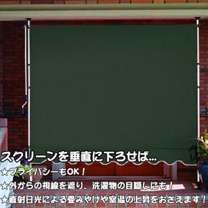 つっぱりオーニングテント 3m サンシェード 日よけ スクリーン ブラインド 簡単設置###オーニングOWT3M/###|ai-mshop|03