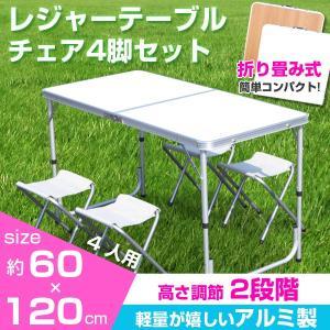アウトドアテーブル 木目調 ガーデンテーブル アルミ製 レジャーテーブル 折り畳み 軽量コンパクト 高さ調節可能 ###テーブル1812-1B###|ai-mshop