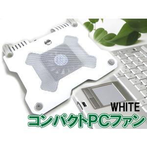 PCファン/モバイル・ミニパソコン用/冷却ファン/ホワイト ###PCファン99白★###|ai-mshop
