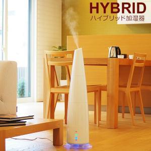 加湿器 ハイブリッド加湿器 2way 大容量 3.0L 超音波加湿器 アロマ加湿器 タワー型 卓上 ...