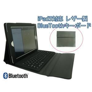 キーボード ipad Bluetooth レザーカバー ###キーボードTYP-10C★###|ai-mshop