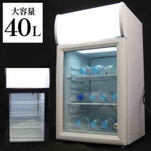 冷蔵庫 1ドア 40L 小型 冷蔵ショーケース 業務用 ディスプレイクーラー コンプレッサー式 40L ノンフロン 右開き ###冷蔵庫/SC40B白###|ai-mshop