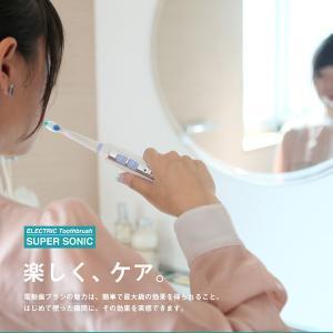 電動歯ブラシ 本体 今なら替えブラシ4本セット...の詳細画像4
