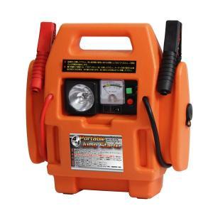 ジャンプスターター エンジンスターター 非常用電源 充電式 アウトドア バッテリ 防災 ###スターターSH-303-1###|ai-mshop