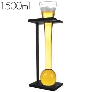 ハーフヤードグラス 木製スタンド付き 1500ml ビールグラス ビアグラス パブ カクテル パーテ...