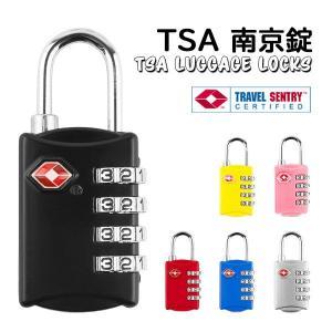 TSAロック 南京錠 4桁 ダイヤル式 暗証番号 海外旅行 空港 検査 鍵 盗難防止 スーツケース ...