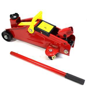 フロアジャッキ 2t ジャッキ 油圧ジャッキ 油圧 ガレージジャッキ コンパクト 軽量 ジャッキアップ タイヤ交換 オイル交換 ###ジャッキ2TON-X###|ai-mshop
