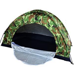 ドームテント 1〜2人用 テント 簡単 組み立て ソロキャンプ アウトドア キャンプ 海水浴 コンパクト収納 バーベキュー BBQ ###テント1M-YMMCZP###