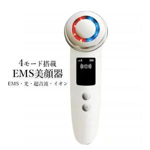 美顔器 LED美顔器 多機能 EMS 超音波 光エステ イオン導入 振動エステ 温熱ケア クレンジング 美肌 3段階レベル USB充電 ###美顔器8814### 一撃SHOP
