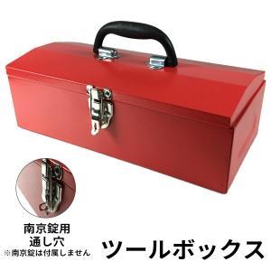 ツールボックス 工具箱 道具箱 工具ボックス 工具入れ ツールBOX 工具 工具入れ 収納 保管 整理 持ち運び メンテナンス 整備 自転車 バイク ###工具BOXBH-350###