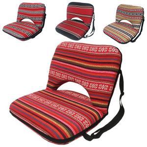 座椅子 アウトドアチェア 折りたたみチェア リクライニングチェア 椅子 背もたれ コンパクト 軽量 ...