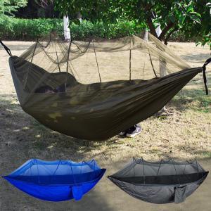 ハンモック 蚊帳付き 屋外 吊り 虫よけ かや 収納袋付き 折り畳み 携帯 コンパクト メッシュ 軽...