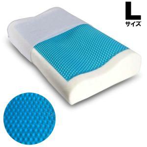 枕 まくら 低反発枕 ウレタンフォーム コンフォートジェルピロー 3次元新構造 無呼吸症候群 肩こり...