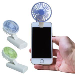 いつでも涼しい!ポータブルクリップミニ扇風機  コンパクトサイズで持ち運びラクラク♪  スマートフォ...