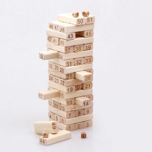 木製 ジェンガ 積み木 51ピース 知育玩具 子供 大人 おもちゃ 積み木 ドミノ ブロックとしても...
